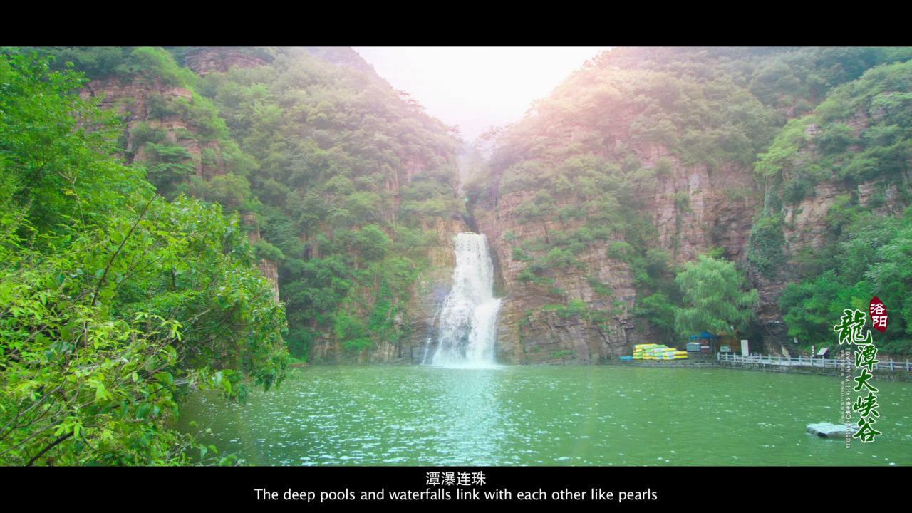 栾川旅游_龙潭大峡谷 - 旅游宣传片 - 郑州支点影视广告有限公司官网